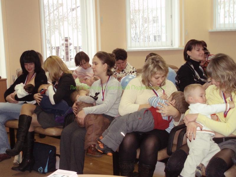 Акция кормления грудью 20.11.2008 11-51-37