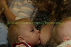 Акция кормления грудью 20.11.2008 11-23-44