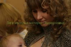 Акция кормления грудью 20.11.2008 11-24-11