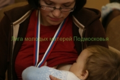 Акция кормления грудью 20.11.2008 11-25-51