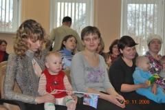 Акция кормления грудью 20.11.2008 12-08-37
