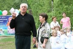 День семьи 15.05.2010 10-27-52ы