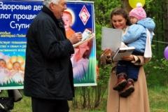 день семьи Лиги матерей2009 (12)