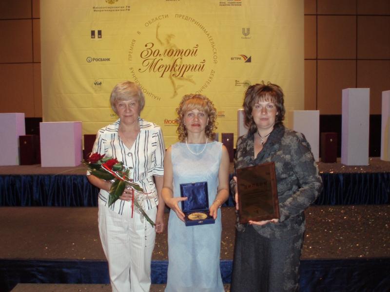 2008 золотой меркурий (3)