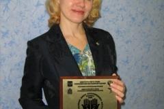 конкурс профмастерства Красноярск