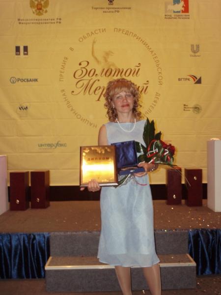 2008 золотой меркурий (2)