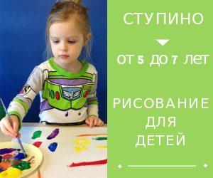 Рисование для детей от 5 до 12 лет @ Лига молодых матерей